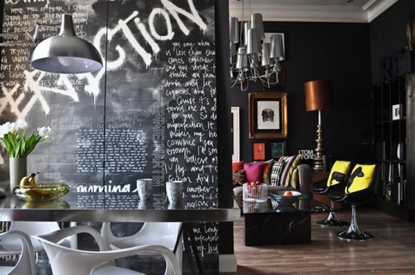 10 id j kaip dekoruoti namus raid mis ir u ra ais for Wallpaper home center